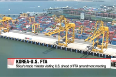 Korea's top trade negotiator visits U.S. ahead of second meeting on trade pact next month