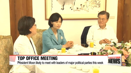 President Moon likely to hold meeting with leaders of major political parties this week