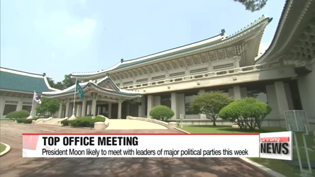 President Moon likely to hold meeting with leaders of major political ...