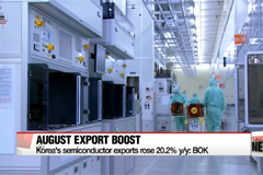 Korean exports rise for 10th straight month in August