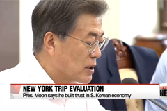 President Moon stress bipartisan effort to deal with North Korean nuclear issue