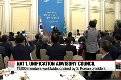 President Moon Jae-in vows peace in South Korea, North Korea relations