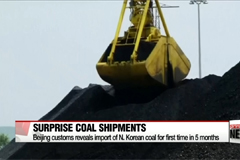 China imported North Korean coal for first time in 5 months...before UN deadline kicked in