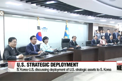 U.S. deployment of strategic military assets in South Korea to begin later this year: Gov't