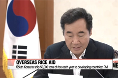 South Korea to ship 50,000 tons of rice each year to developing countries: PM
