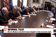 Former U.S. officials to hold informal talks with North Korea next month: Report