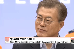 President Moon to spend Chuseok holiday with Korean people