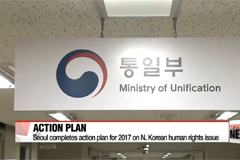 Seoul announces first 'action plan' on North Korean human rights issue