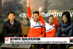 North Korea figure skaters qualify for PyeongChang 2018