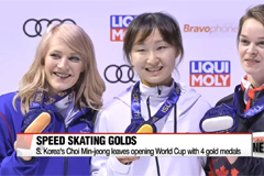 Speed skating: S. Korea's Choi Min-jeong leaves opening World Cup with 4 gold medals