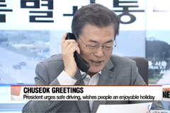 President Moon appears on local radio station as daily traffic reporter