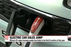 Korea's electric car market grown by nearly four times in just a year