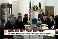 Korea, U.S. agrees to amend bilateral FTA