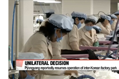 N. Korea claims rights to ownership of inter-Korean complex