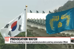 S. Korea monitoring N. Korea for potential provocations amid key anniversaries: Official