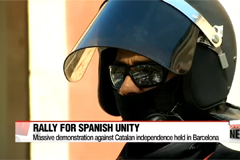 Thousands rally against Catalonia's plans to secede