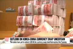 Korea-China currency swap expires this Tuesday, with no certainty on extention