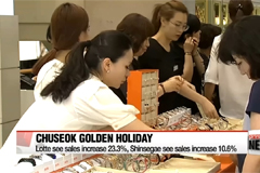 Retailers cash in on Chuseok golden holiday