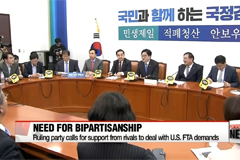 Rival parties bicker over renegotiations to Korea-U.S. free trade deal