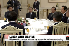 Pres. Moon pledges to fulfill proposed reforms, has lunch with 'five next-in-command'
