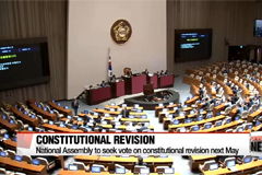 National Assembly seeking to vote on constitutional revision proposal next May