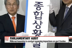 First parliamentary audit since launch of Moon administration to begin