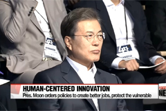 President Moon pledges to implement 'regulatory sandbox' for new innovative industries