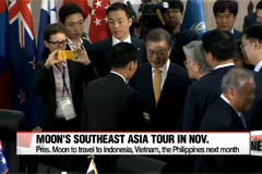 South Korean President Moon to hold summit with U.S. President Trump early Nov. and embark on Southeast Asia tour