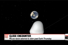 House-sized asteroid to skim past Earth Thursday