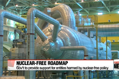 Gov't plans to unveil roadmap detailing nuclear-free energy policy