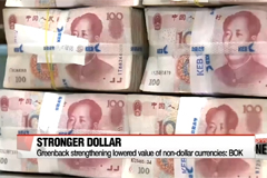 Korea's FX reserves slip in Sept., swap deal with China expires