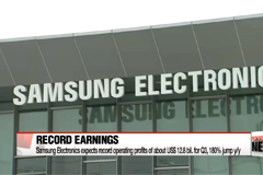 Samsung Electronics predicts record profits for third quarter