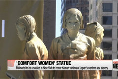 New 'comfort women' statue to be unveiled in Manhattan