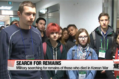 ROK army conducts excavation of human remains from Korean War with international students
