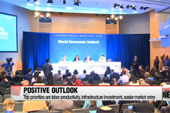 Global outlook stronger than expected, structural reforms necessary for sustainable growth: IMFC
