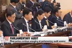 Rival parties continue wrangling at parliamentary audit session