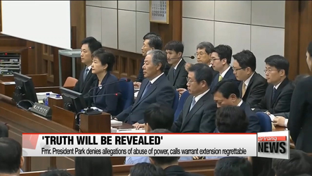 Ousted leader Park Geun-hye speaks in court for first time since her arrest in March