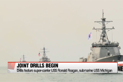 S. Korea, U.S. kick off joint military drills, remain on alert on provocations from N. Korea