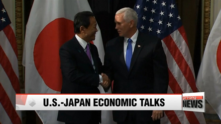 North Korea and trade key topics for U.S.-Japan economic talks