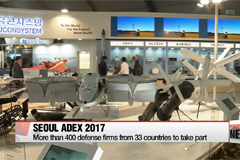 Seoul Aerospace and Defense Exhibition 2017 kicks off