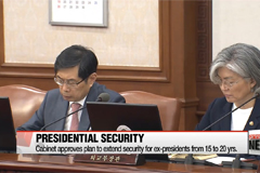 Cabinet approves proposal to extend security for former presidents