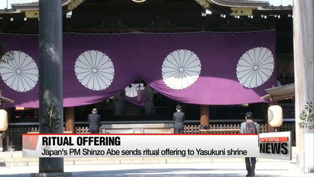 Japan's PM Abe sends ritual offering to Yasukuni shrine