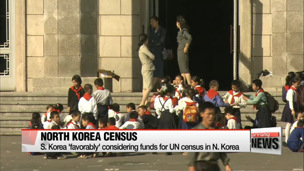 S. Korea 'favorably' considering funds for UN census in N. Korea