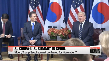 Blue House confirms U.S. President Donald Trump's two-day state visit to South Korea on Nov. 7