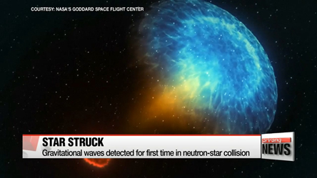 Neutron-star collision shakes space-time