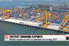 S. Korea logs world's fastest export growth in 2017