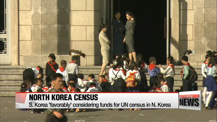 South Korea 'favorably' considering funds for UN census in North Korea