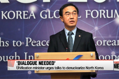 Unification minister reiterates need for talks with North Korea