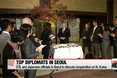 U.S. and Japanese officials arrive in Seoul for talks on North Korea