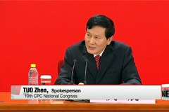 Chinese Communist Party Congress to kick off Wednesday